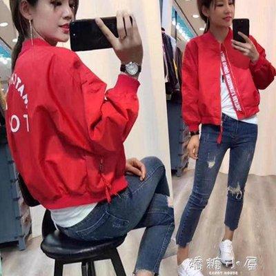 外套女春秋韓版學生bf寬鬆棒球服春裝新款學院風百搭短款夾克