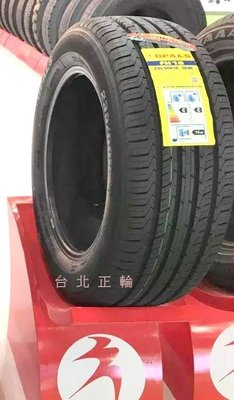 方興 OPALS FH18 235/ 65/ 18 特價2800 SF5000 KR50 SP9 SX9 HP600 ZSR 台北市