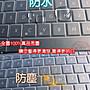 ☆蝶飛☆彩色 ACER E5-573G-52NR E5-574GE5-573G-76S9 鍵盤膜acer N15Q1