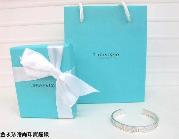 金永珍時尚珠寶* Tiffany & Co Tiffany 超經典羅馬手環 即將絕版 情人節 生日禮物 *