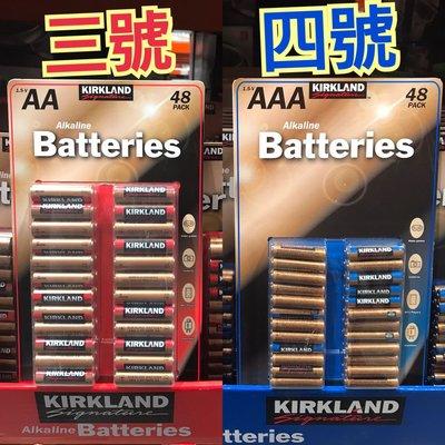 Costco好市多 Kirkland Signature 科克蘭 AA三號 / AAA四號 鹼性電池48入battery
