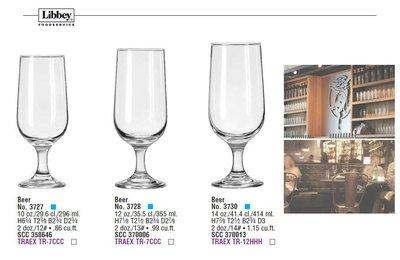 阿土伯餐具百貨~Libbey 3730 強化玻璃杯 6入(J0029-3)