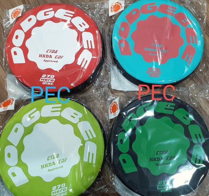 體育課 躲避飛盤(藍紅)單個賣 圖右上 27CM 安全躲避球 國小學生  比賽用躲避飛盤 軟式躲避飛盤 安全飛盤 布飛盤
