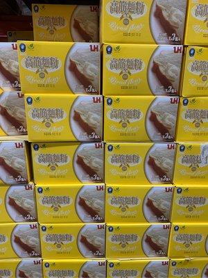 好市多代購-LH高筋麵粉1公斤X3包
