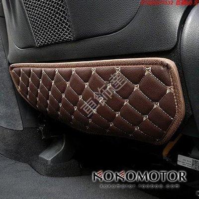 現代Hyundai Santa Fe KONA Elantra PALISADE雅尊專用座椅防踢墊
