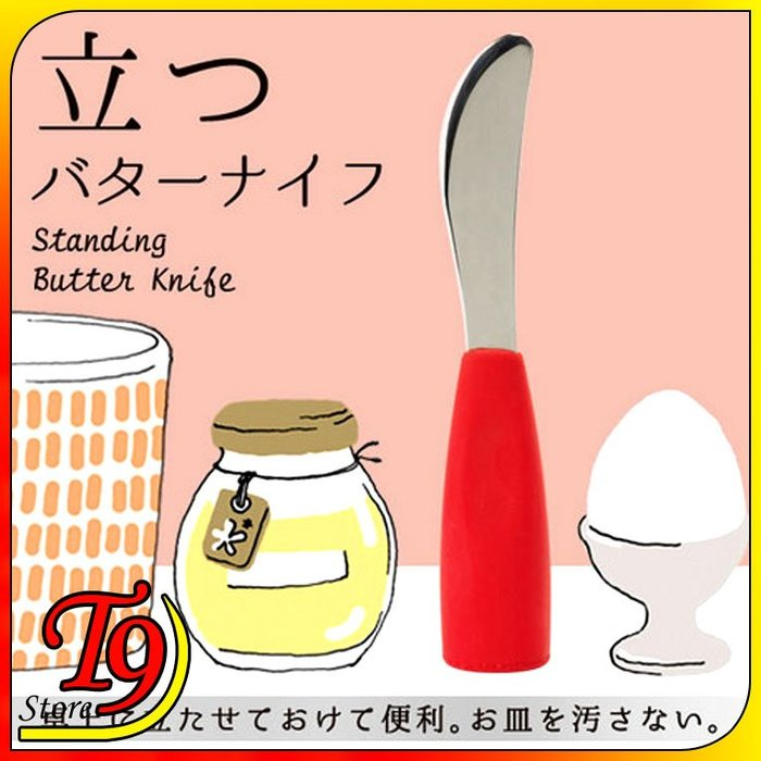 【T9store】日本進口 站立黃油刀 方便站在桌面上黃油刀