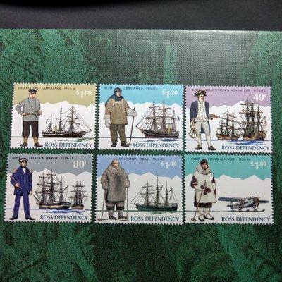 【大三元】紐澳郵票-036紐西蘭 羅斯屬地-早期船.飛機-新票6全1套-原膠上品