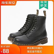 ZARA DTM女鞋冬季加絨8孔dr 馬丁靴 英倫風厚底學生真皮顯瘦短靴子