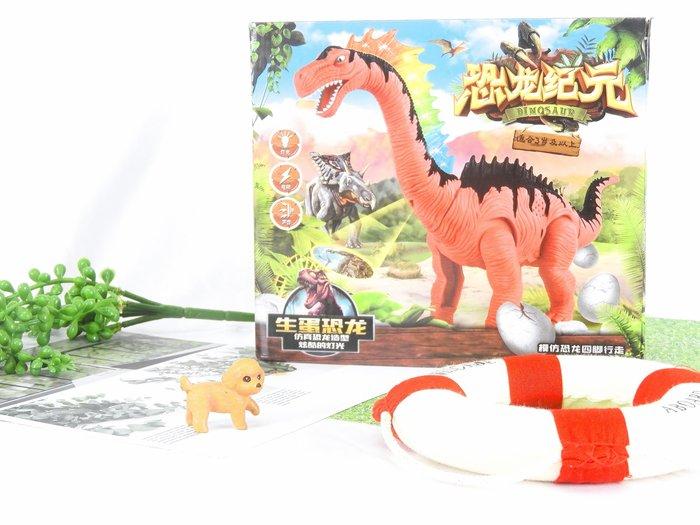 [木馬家]聲光移動下蛋恐龍
