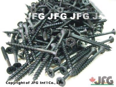 JFG 原木建材 *【五金、包裝材料】雙螺牙 十字螺絲 墊圈 華司 木板 DIY 木工 家具 裝潢 地板