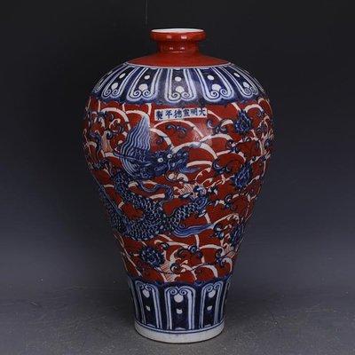 【三顧茅廬】大明宣德青花加彩矾红海水龙纹梅瓶 官窑古瓷器古玩古董收藏