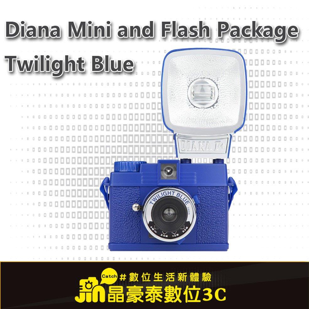 Lomography Diana Mini Package Twilight Blue 晶豪泰3C 專業攝影