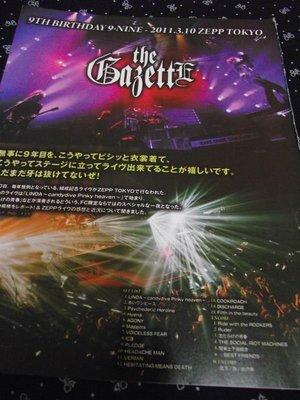 切頁 No.344  the gazette LIVE / ARENA37度C SPECIAL 清木場俊介