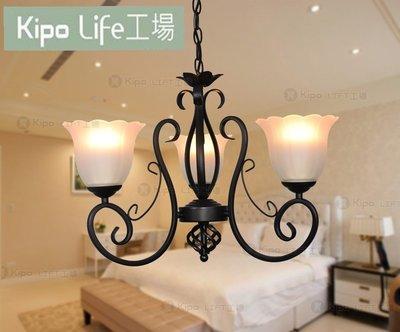 KIPO-歐式熱銷燈具鐵藝臥室吊燈復古...