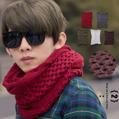 柒零年代【N9011J】質感立體麻花柔軟粗針織保暖圍脖圍巾cosy