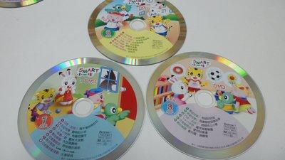 紫色小館-63-2--------小朋友巧連智{小一生適用}2007.6.7.8