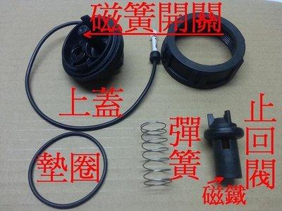 *黃師傅*【木川B流量開關5】KQ200N / KQ400N /800N 舊款 電子式加壓機馬達 流控開關 流量感應
