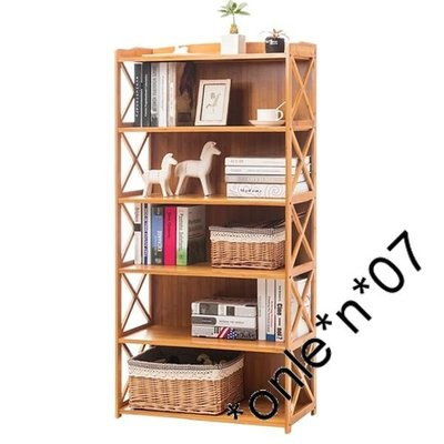 木馬人 楠竹書架簡易置物架實木多層落地兒童學生書櫃儲物收納架