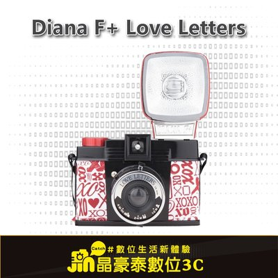 Lomography Diana F+ Love Letters 寰奇3C 專業攝影