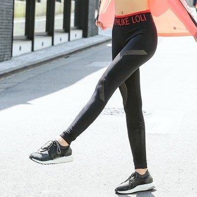 運動 褲 長褲-高腰速乾健身壓縮女褲子5色73ul14[獨家進口][米蘭精品]