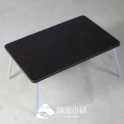 日和生活館 筆記本電腦桌床上用可折疊懶人無印花 S686