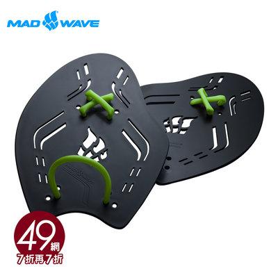 49網.com-俄羅斯MADWAVE paddles EXTREME 游泳掌拍
