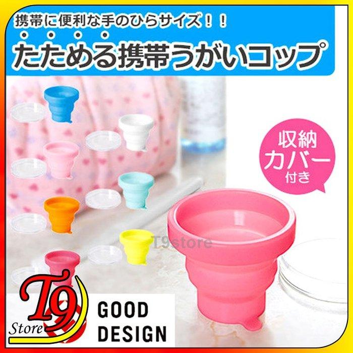 【T9store】日本進口 優秀設計獎 折疊便利水杯 外出旅行攜帶水杯 刷牙漱口杯