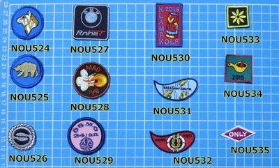 金帥  刺繡NOU524 BNW胸章可訂做 台中市
