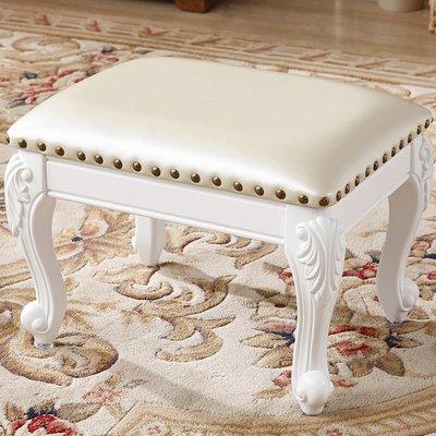 【睿智精品】歐式古典傢俱 高貴典雅 矮凳 牛皮換鞋椅 客廳擺設(GA-4760)