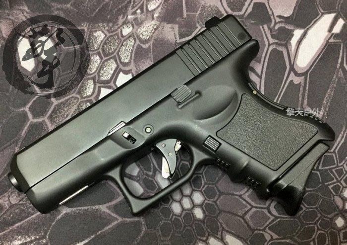 擎天戶外 操作槍 非道具槍 華山玩具 FS-0215MB G27 克拉克 黑色 全金屬 9MM 只賣最便宜