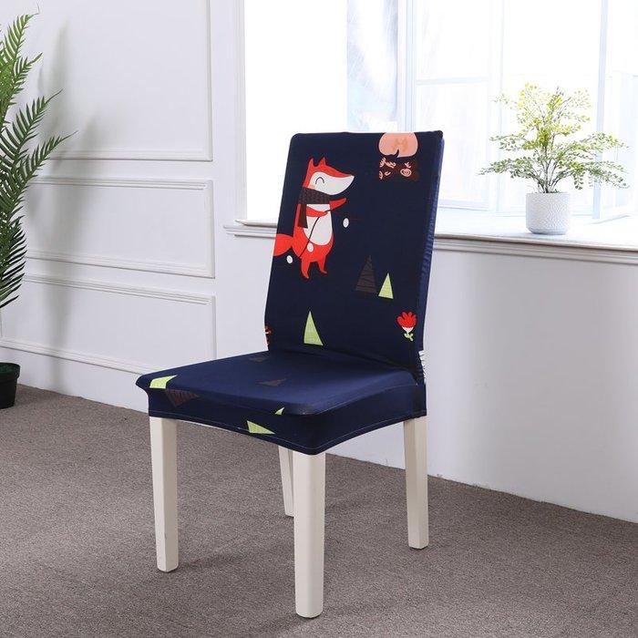 (4件起購)衣萊時尚-現代簡約連體椅套椅子套餐桌椅套罩酒店酒吧會所咖啡廳辦公通用型