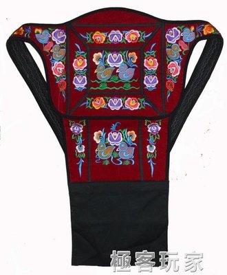 云南貴州四川雙肩傳統背嬰兒背帶好用的背條特色刺繡背巾硬款 全館免運 全館免運