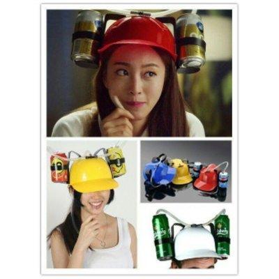 【懶人飲料帽】 轟趴創意玩具 情侶禮物 party pub 啤酒杯 飲料杯 情人節 跨年