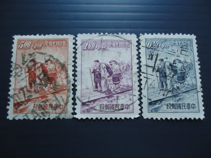 台灣郵票--救助越北 1套  舊票