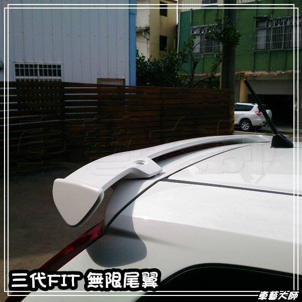 ☆車藝大師☆批發專賣 HONDA 三代 14年 NEW FIT 無限 尾翼 擾流板 ABS 2014年 3代 2015