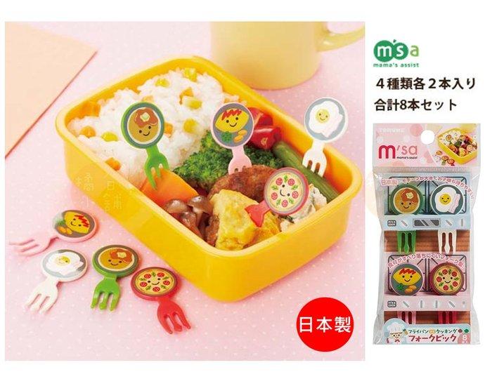 【橘白小舖】(日本製)日本進口 msa 正版 平底鍋造型 食物叉 8支 水果叉 點心叉 叉子 叉 裝飾叉 蛋包飯 鬆餅