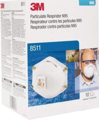 現貨 3M 8511 有氣閥 正版 N95 口罩 新加坡製造