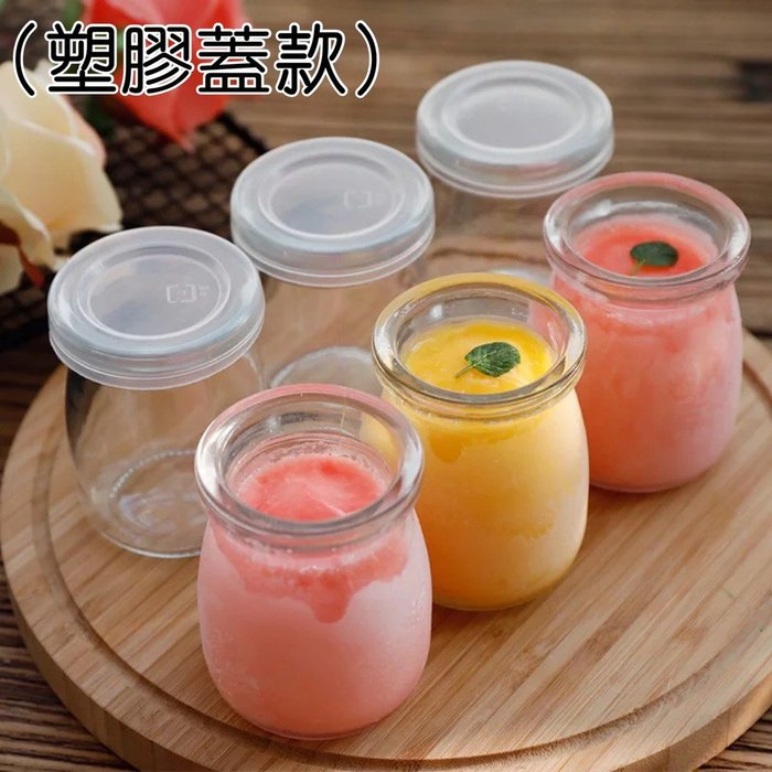 廚房大師-(買10送1)厚料無鉛布丁100ml 布丁瓶 酸奶瓶 奶酪杯 乳酪杯 奶酪瓶 布丁瓶 玻璃杯 玻璃瓶(塑膠蓋)