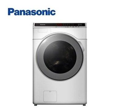 ㊣優惠內洽便宜㊣Panasonic國際牌16KG滾筒洗衣機【NA-V160HW-W】另售NA-V160HDH-W/S