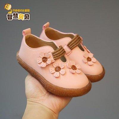 春秋新款韓版女童鞋公主鞋兒童鞋皮鞋豆豆鞋單鞋女童鞋寶寶鞋 [免運✿貝貝海灘]