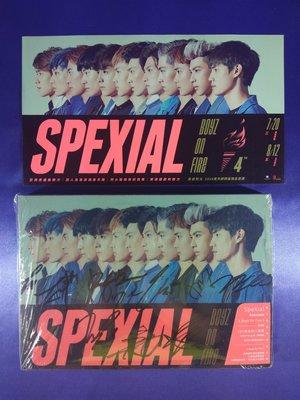 //Dream 翔// 現貨 全新已拆 SpeXial 全員親簽 Boyz On Fire 預購∮烈火版 專輯 附預購單