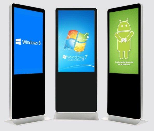 【菱威智】32寸直立廣告機-客製款 電子看板 數位看板 多媒體播放機 客製觸控互動式聯網安卓 Windows廣告看板