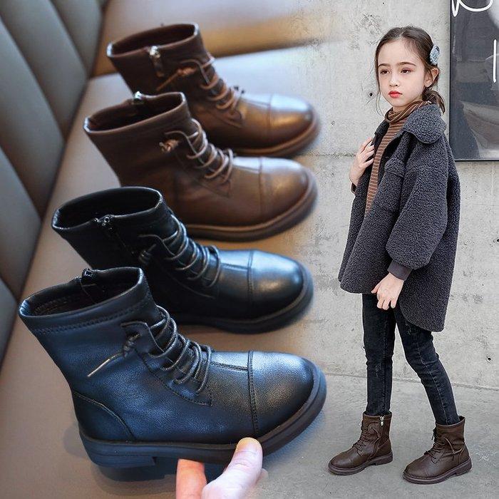 I ♥ MOM  2019新款# 女孩兒韓國版時尚百搭馬丁靴童靴   (預購)