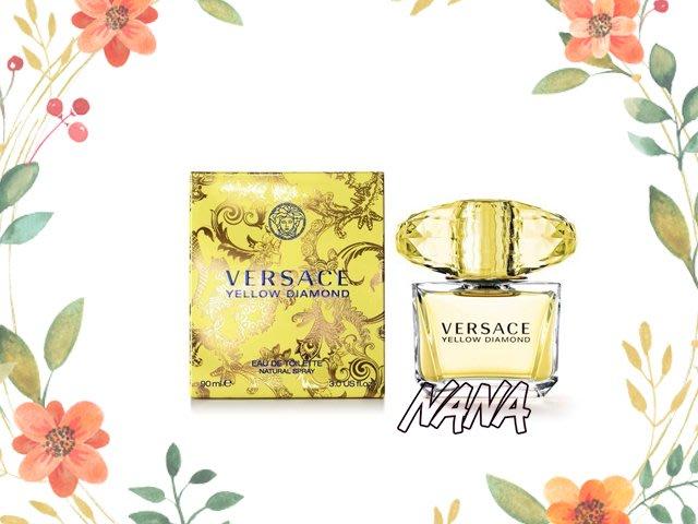 ♡NANA♡ Versace Yellow Diamond 香愛黃鑽 女性淡香水 50ML