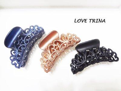 ~Love Trina~正韓✈ 8910~0609~小鑽點綴霧面巴洛克縷空大抓夾~鯊魚夾~髮飾 ~ 10色