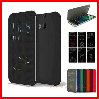HTC E8 智能洞洞皮套(休眠/喚醒)Dot View Cover 顯示手機套手機殼保護套時尚版