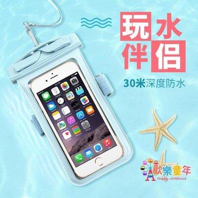 可開發票手機防水袋 手機防水袋潛水套觸屏通用手機套游泳掛脖漂流防水包