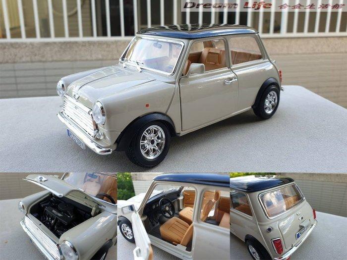 【Bburago 精品】1/18 Mini Cooper 1969 復古迷你 經典車款~全新白色~現貨特惠價~