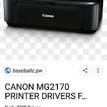 300,cannon 3in1 printer, no ink, 96%NEW,CALL :56936596, FULL SET