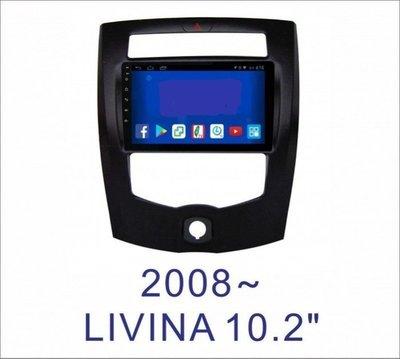 大新竹汽車影音 NISSAN 2008~LIVINA安卓機 大螢幕 台灣設計組裝 系統穩定順暢
